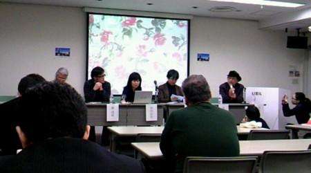 フジテレビ月曜9時枠の連続ドラマの画像 p1_2
