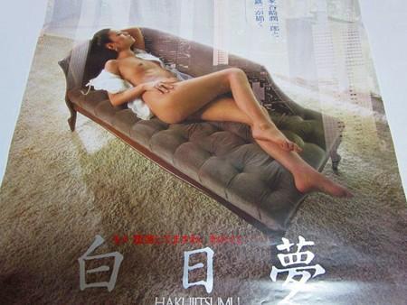 f:id:tsunoda:20131207235550j:image