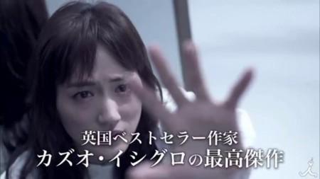 清岡純子プチトマト少女写真集投稿画像