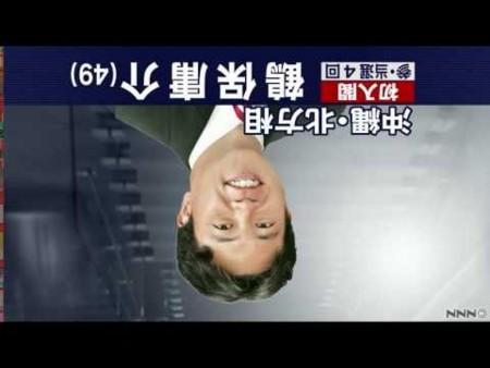 f:id:tsunoda:20161111210420j:image:w300