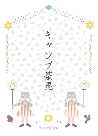 f:id:tsunoda:20170226001919j:image:w200