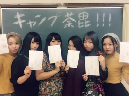 f:id:tsunoda:20170226001920j:image:w300