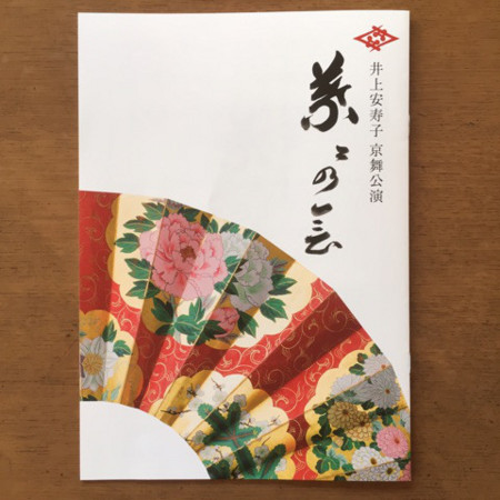 f:id:tsunoda:20170226121927j:image:w220