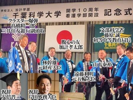 f:id:tsunoda:20170601191905j:image:w300