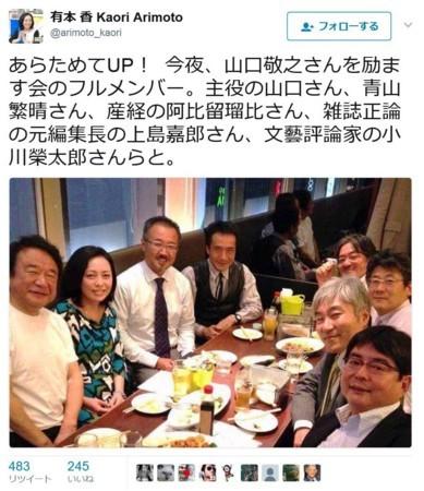 f:id:tsunoda:20170601191911j:image:w300