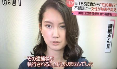 f:id:tsunoda:20170601191918j:image:w300