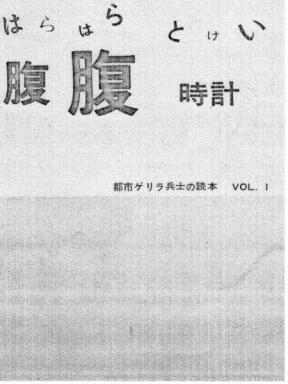 f:id:tsunoda:20170612223631j:image:w200