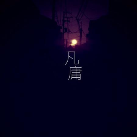 f:id:tsunoda:20170826233123j:image:w300