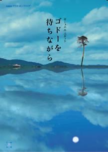 f:id:tsunoda:20170903004801j:image:w200