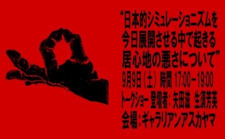 f:id:tsunoda:20170908064229j:image:w350
