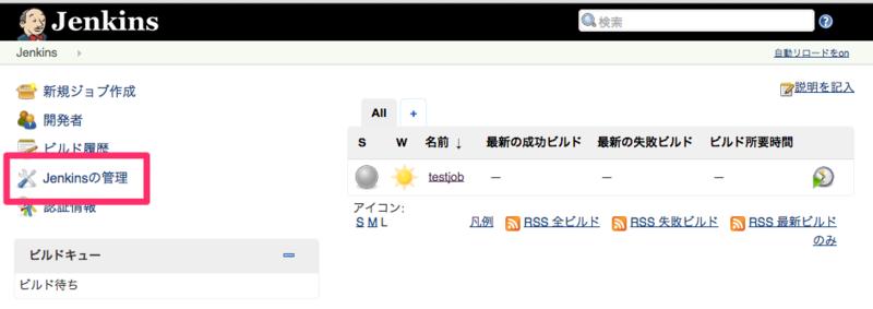f:id:tsunokawa:20150121144033p:plain