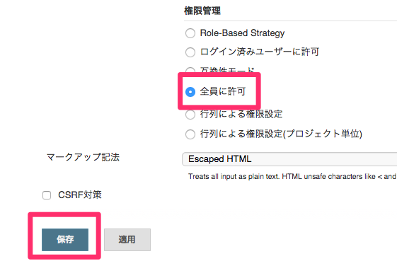 f:id:tsunokawa:20150121145404p:plain