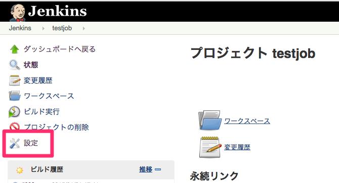 f:id:tsunokawa:20150121174216p:plain