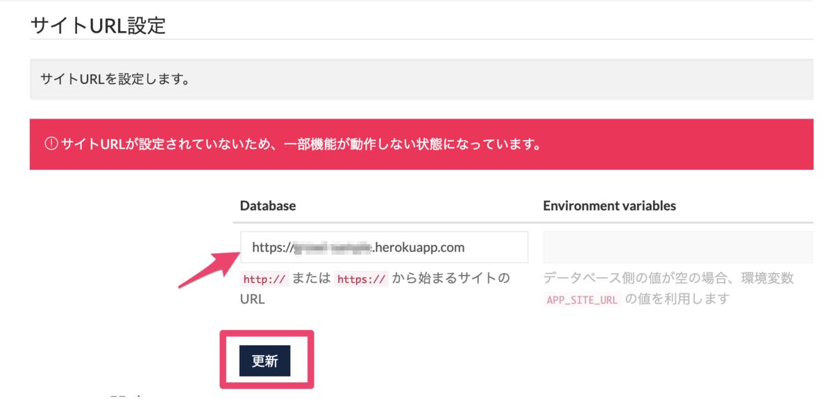 f:id:tsunokawa:20190324225808p:plain:w500