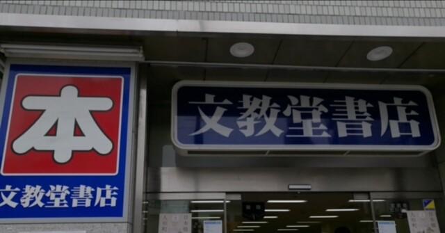 f:id:tsunokun:20180828195822j:image