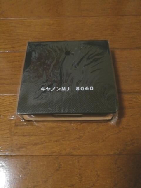 f:id:tsunokun:20180901173645j:plain