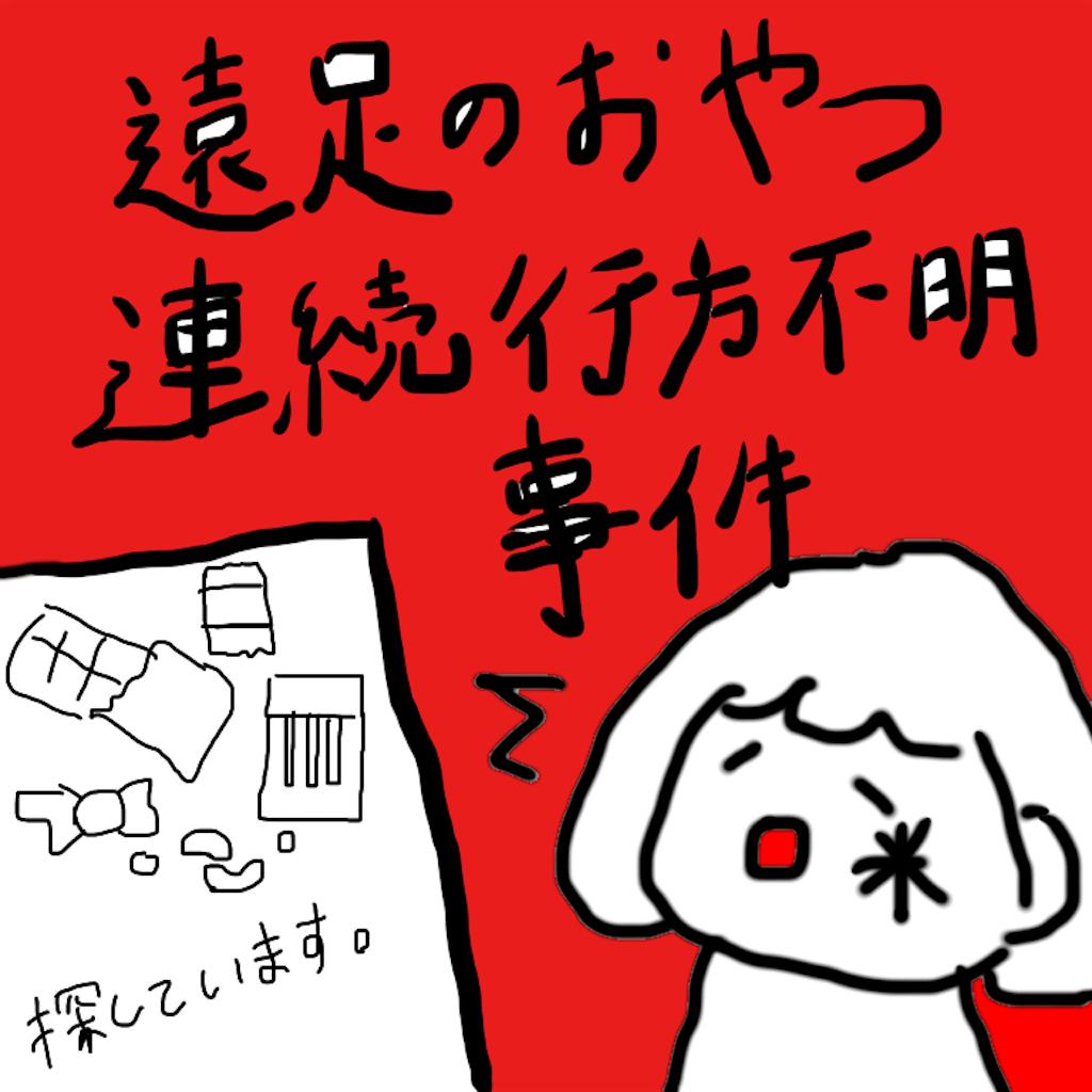 f:id:tsunono2525:20180413082657p:image