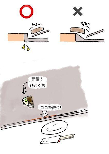 f:id:tsunowa:20181005162453j:plain