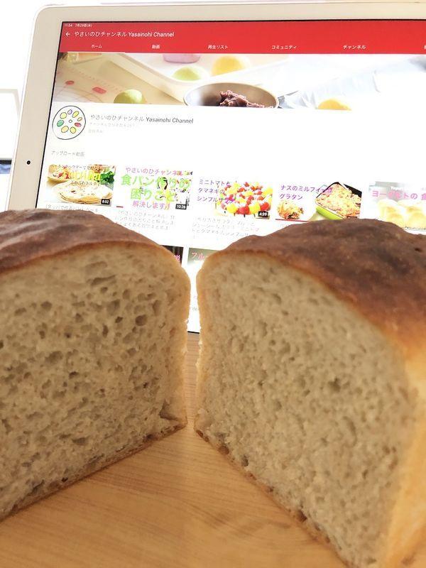 食パンの画像2
