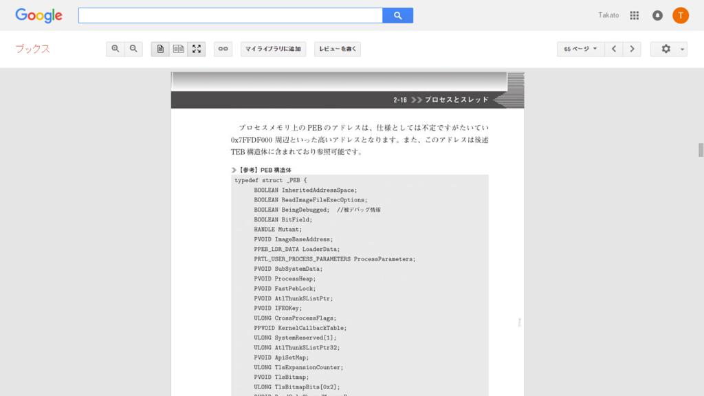 f:id:tsunpoko:20151229131921p:plain