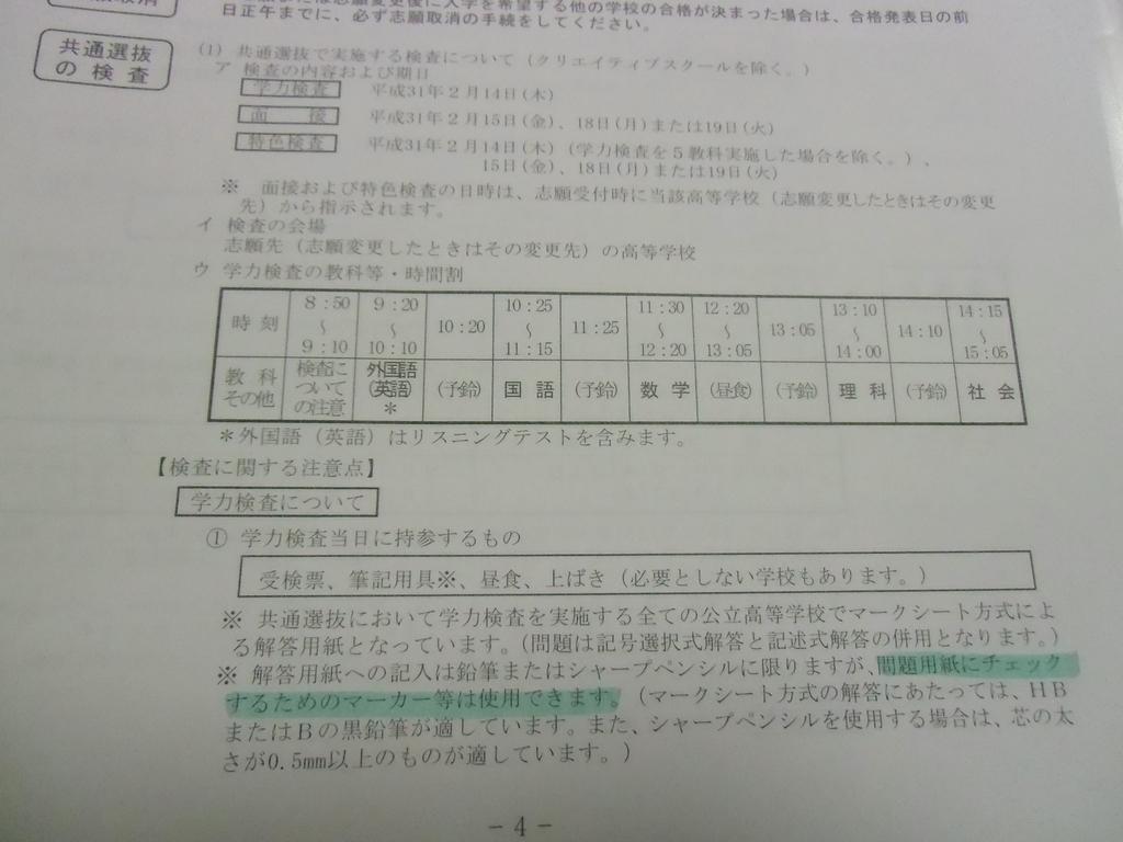 f:id:tsunut:20181219110228j:plain