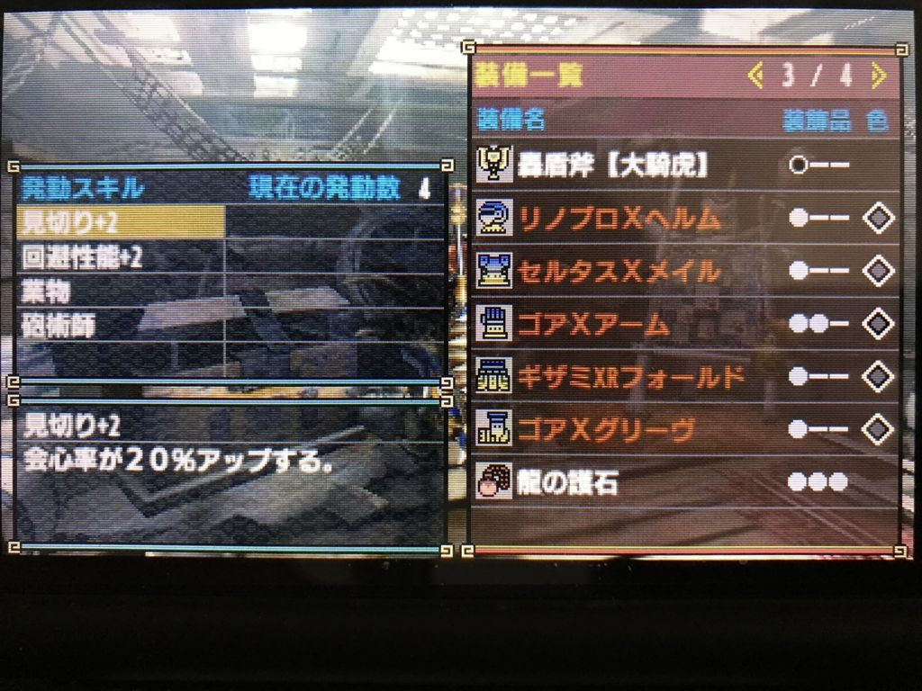 f:id:tsuoshiM:20170423121246j:plain
