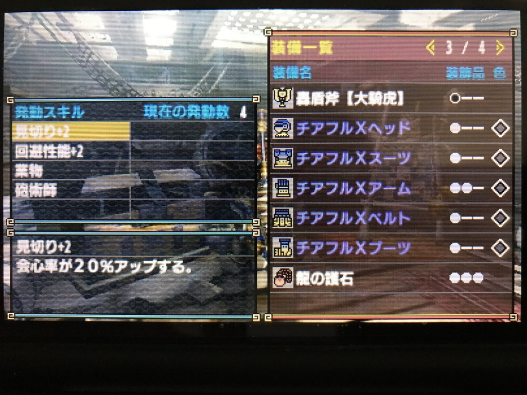 f:id:tsuoshiM:20170423121436j:plain
