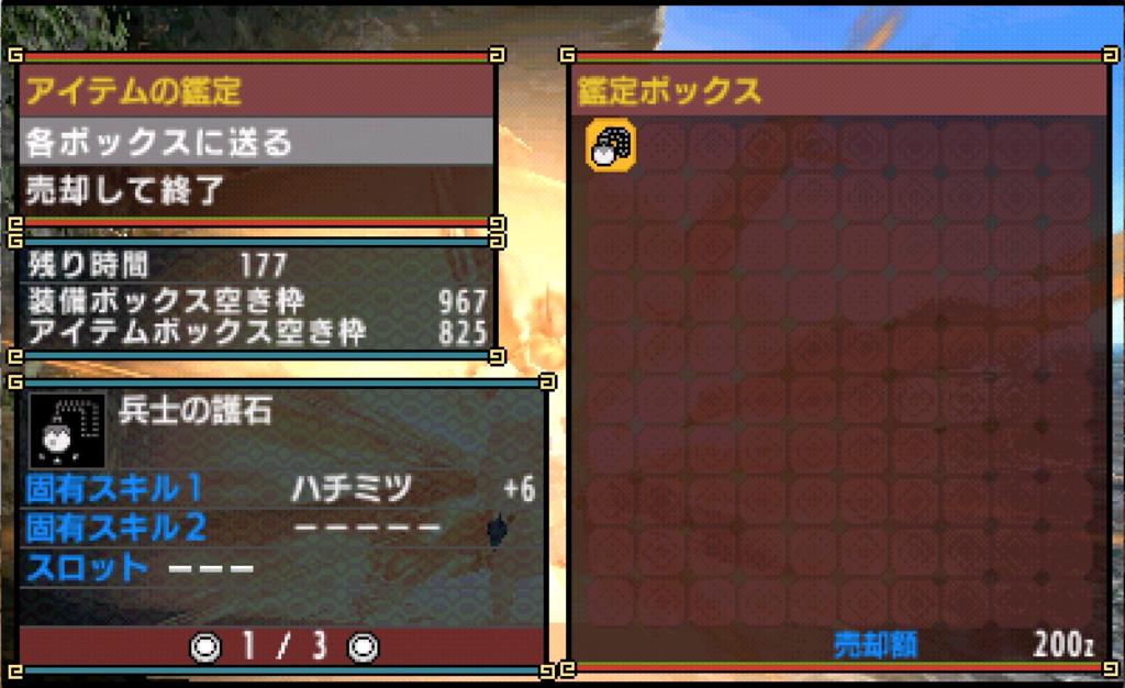 f:id:tsuoshiM:20170530230001p:plain