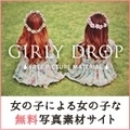 GIRLY DROP