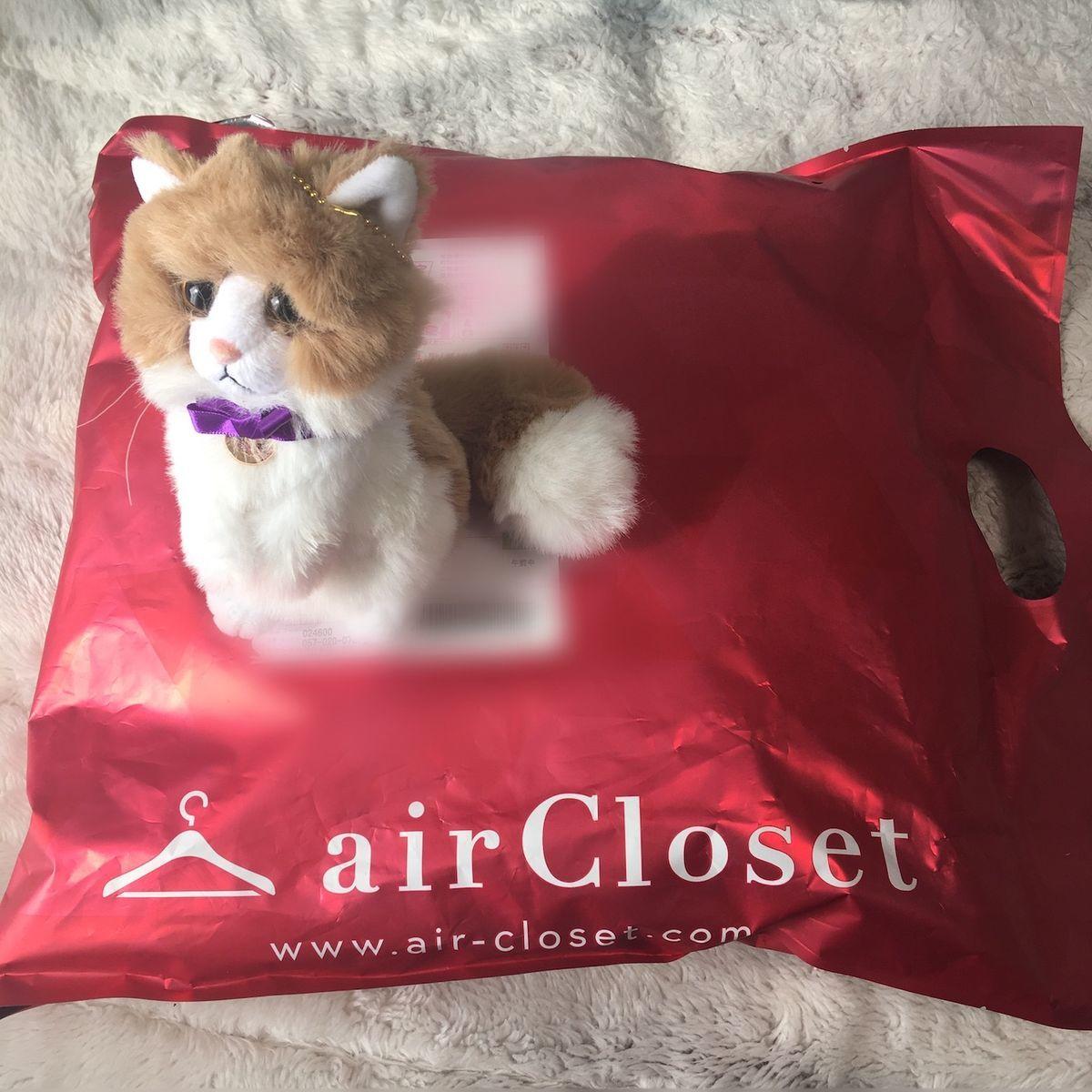 air Closet エアクローゼット 感想 レポ