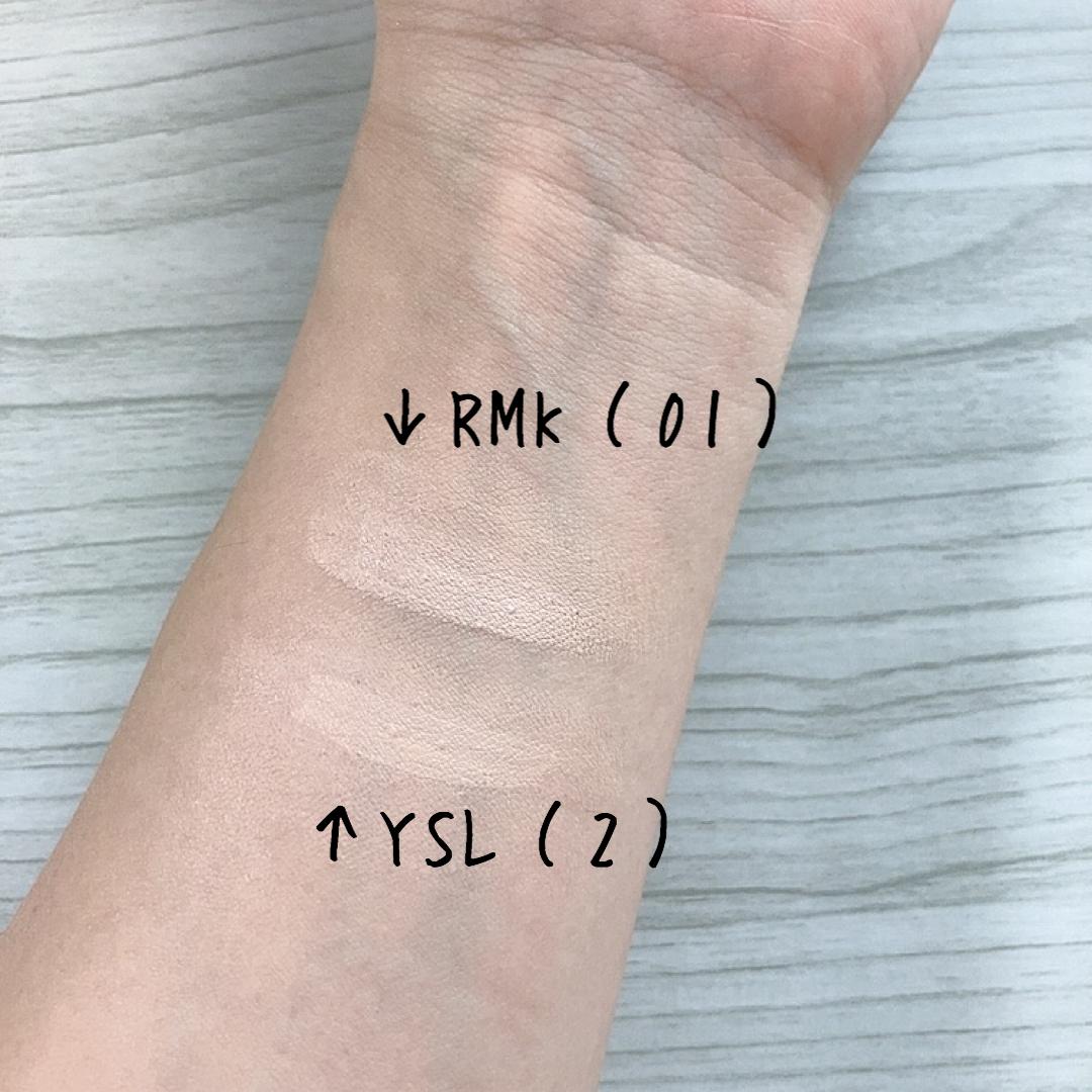 RMK YSL 比較 コンシーラー