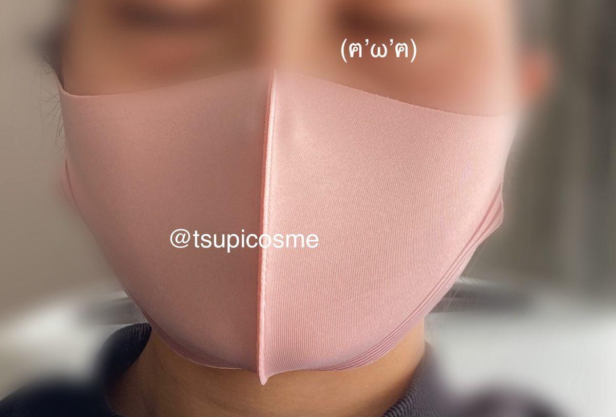 KATE マスク 大きさ