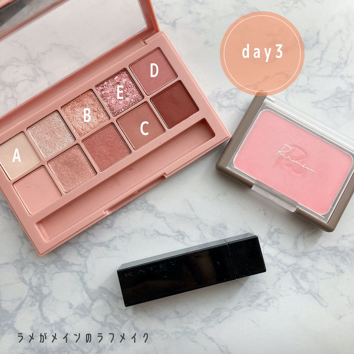 クリオ アイパレット 1 シンプリーピンク Simply Pink スウォッチ ブルベ
