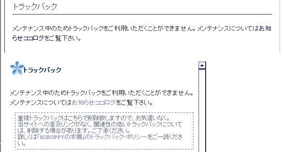 f:id:tsupo:20070116203917p:image:w400