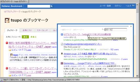 f:id:tsupo:20081216004001p:image
