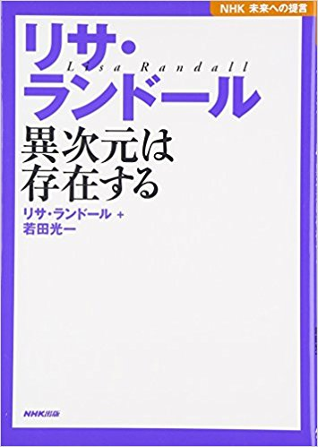 f:id:tsuputon7:20171026184655j:plain