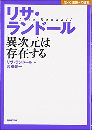f:id:tsuputon7:20180328084021j:plain