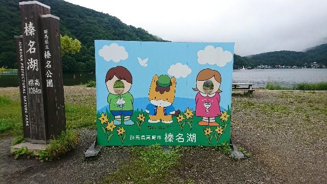 f:id:tsurami_686:20190728215854j:image