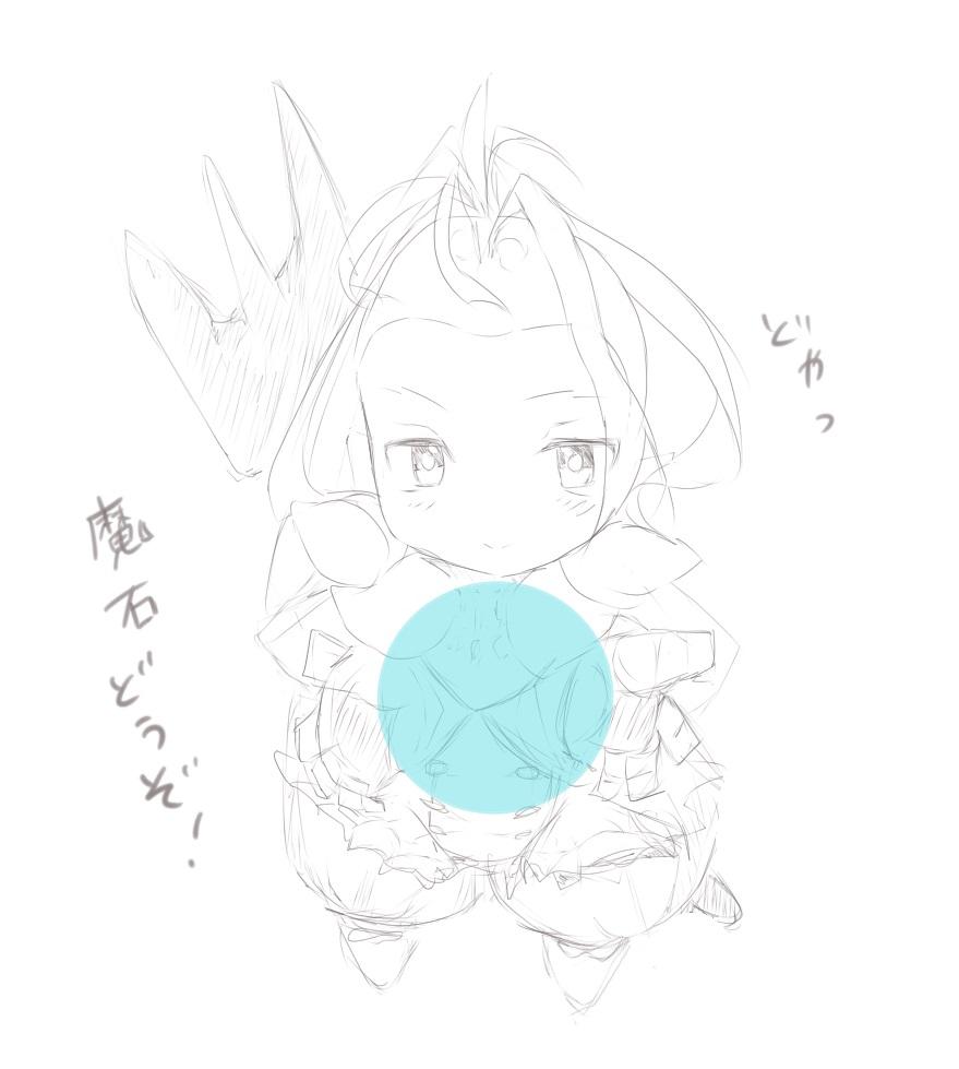 f:id:tsurara_koori:20201106070045j:plain