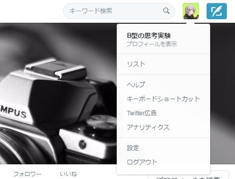 f:id:tsurare01:20160613231220j:plain