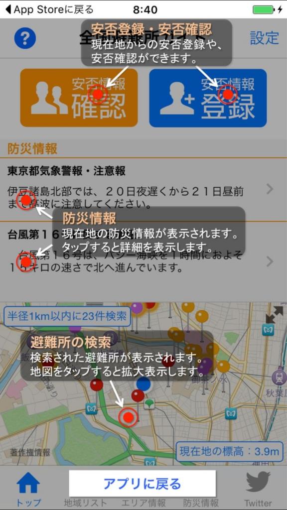 f:id:tsurare01:20160621102322j:plain