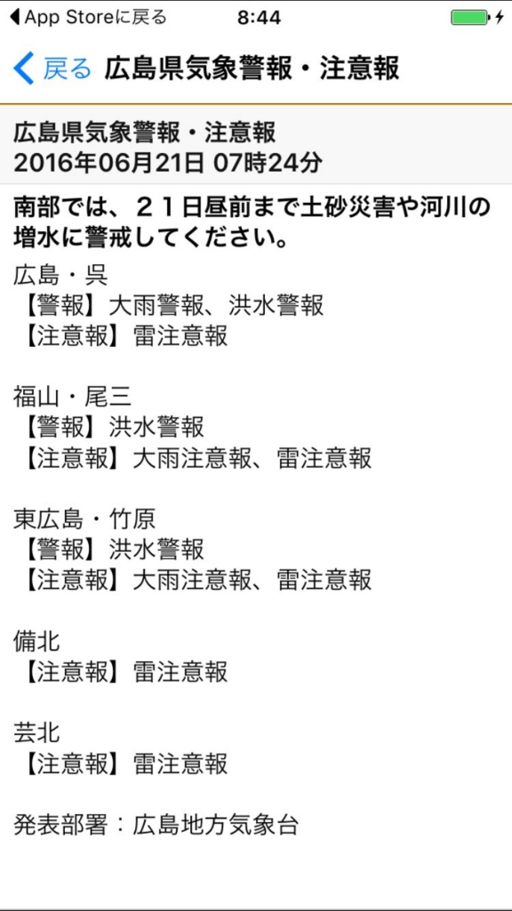 f:id:tsurare01:20160621102424j:plain