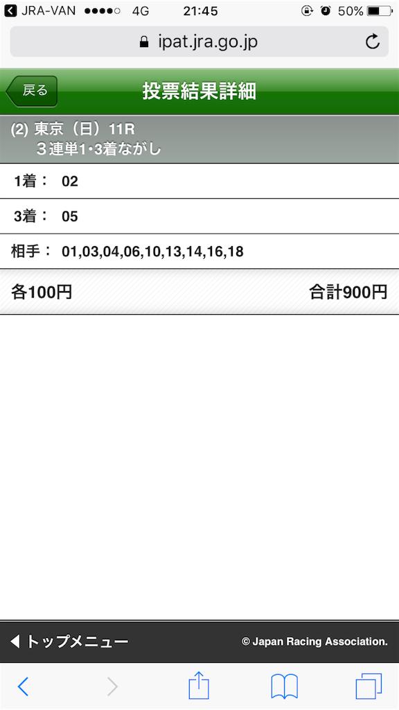 f:id:tsurayama2014:20170521192212p:image