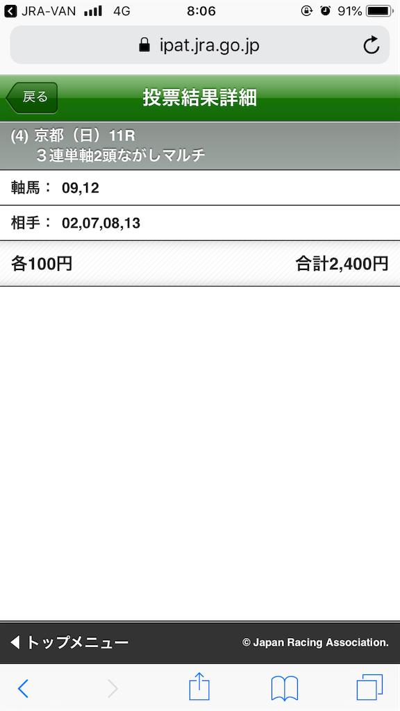 f:id:tsurayama2014:20181111080721p:image