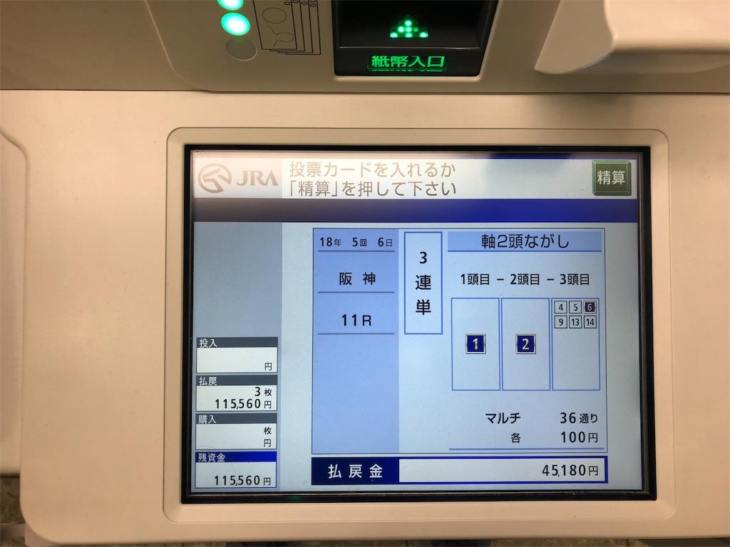 f:id:tsurayama2014:20181216163443j:image