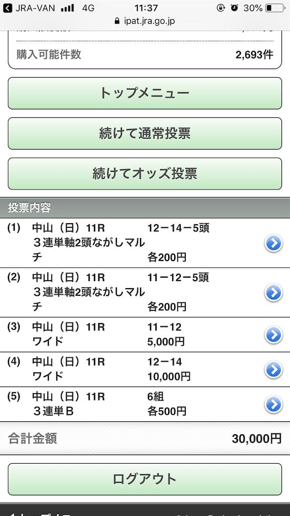 f:id:tsurayama2014:20181223114057p:image