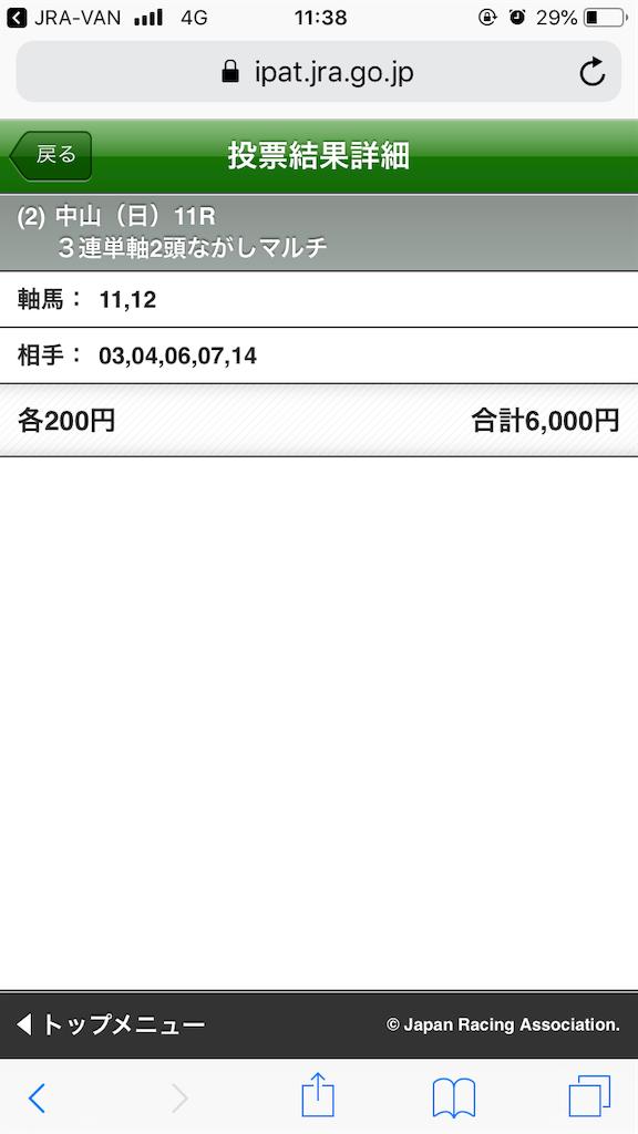 f:id:tsurayama2014:20181223114109p:image