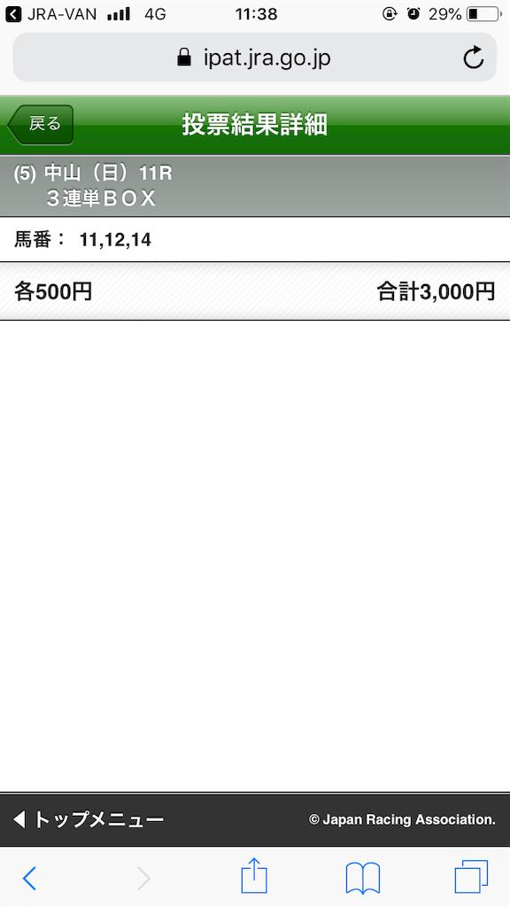 f:id:tsurayama2014:20181223114129p:image