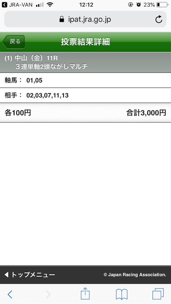 f:id:tsurayama2014:20181228122107p:image