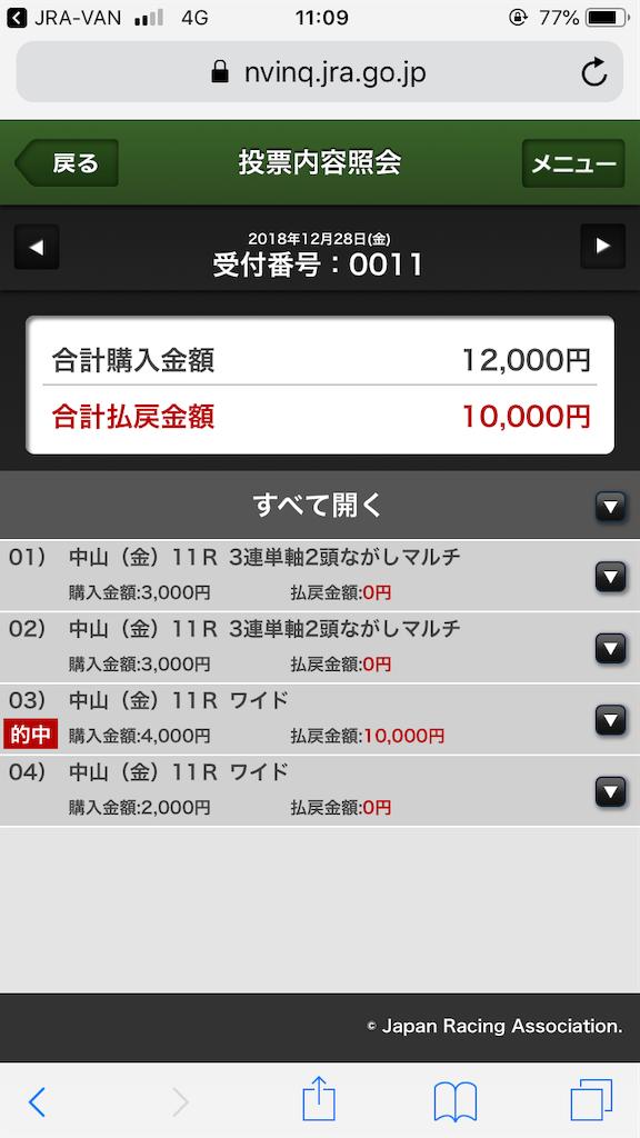 f:id:tsurayama2014:20190103110952p:image